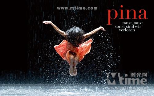 皮娜Pina(2011)桌面 #01B