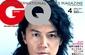 写真 #0221:福山雅治 Masaharu Fukuyama