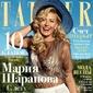 写真 #33:玛利亚·莎拉波娃 Maria Sharapova