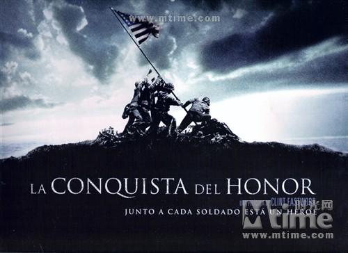 父辈的旗帜豆瓣_《比利·林恩的中场战事》:我们消费的是李安,而不是电影本身 ...