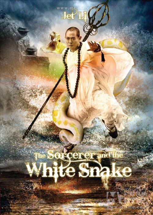 由《白蛇传说》对中国奇幻造型的随想 - 基督山伯爵 - 被撕裂的帷幕