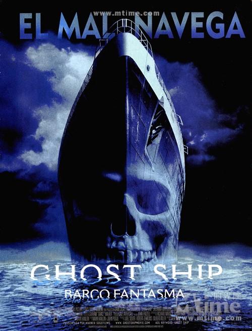 幽灵船 2002.HD720P 迅雷下载