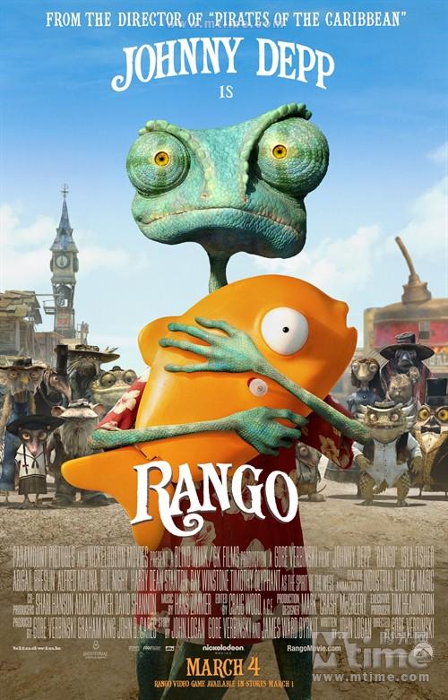 兰戈Rango(2011)海报 #01