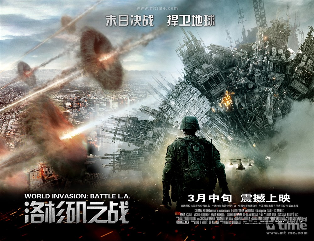 [4K电影]洛杉矶之战 (2011) Battle: Los Angeles [37.66G]