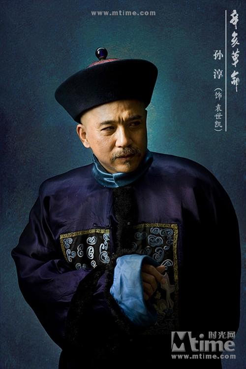 《辛亥革命》:袁氏当国 - 图宾根木匠 - 十分钟,年华老去。