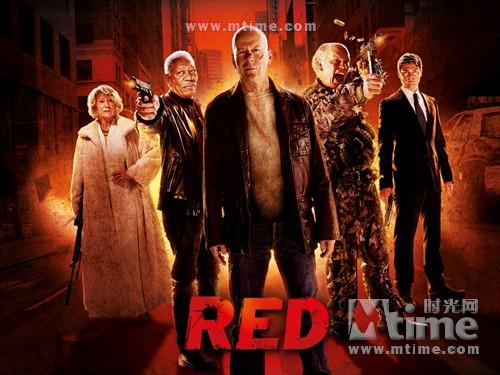赤焰战场Red(2010)桌面(法国) #01