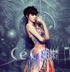 写真 #31:王智慧 Ji-hye Wang