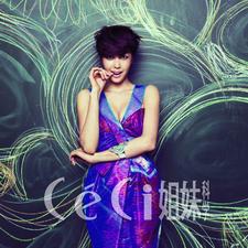 写真 #32:王智慧 Ji-hye Wang