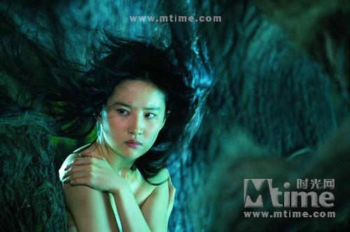 倩女幽魂A chinese fairy tale(2011)剧照 #67