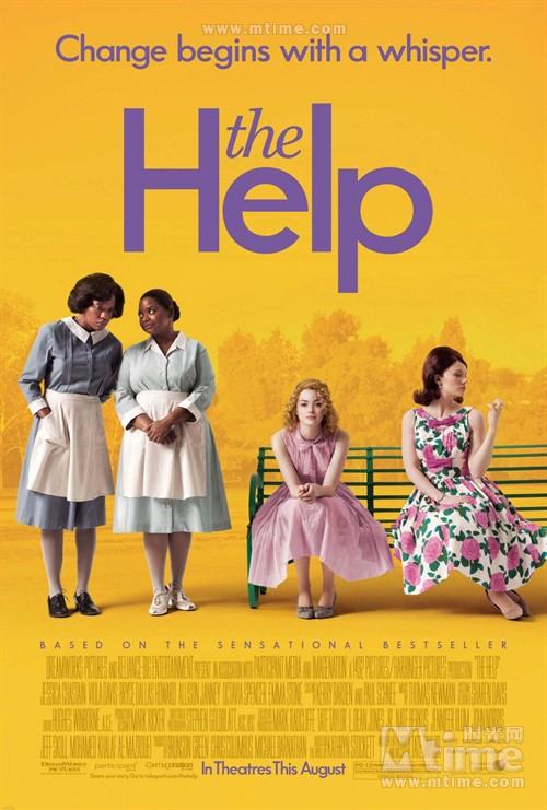 帮助The Help(2011)海报 #01