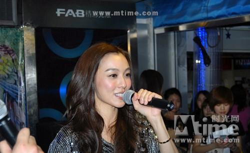 范玮琪 wei chi fan 生活照 #591