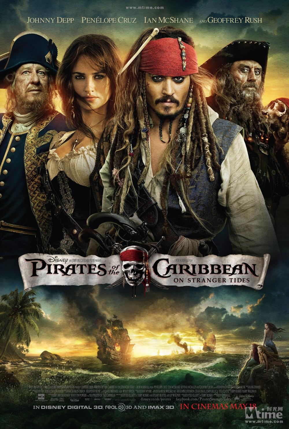 加勒比海盗4:惊涛怪浪[mp4]