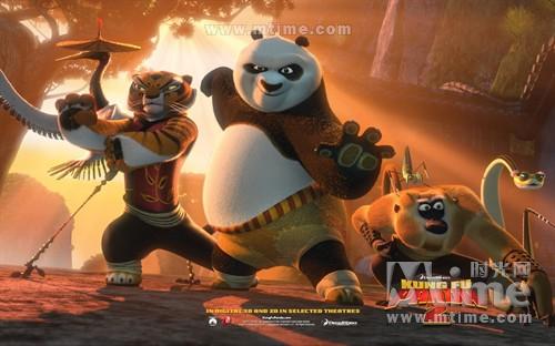 我为《功夫熊猫》中的大师配座驾 - zhipinyuf - 爱情的滋味√心碎了一地
