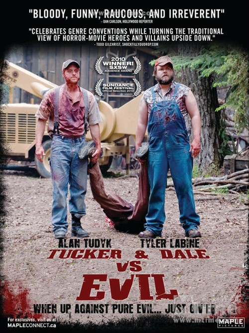 双宝斗恶魔Tucker & dale vs evil(2010)dvd封套 #01