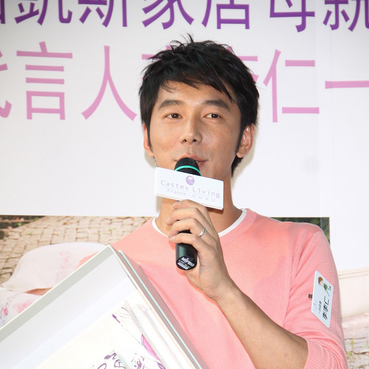 生活照 #23:李李仁 Liren Li
