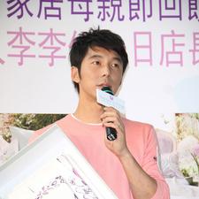 生活照 #22:李李仁 Liren Li