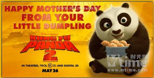 功夫熊猫2Kung Fu Panda 2(2011)预告海报 #12