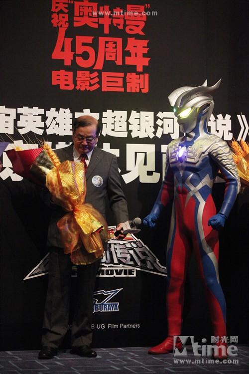 超银河传说》发布会奥特曼之父与赛罗现身
