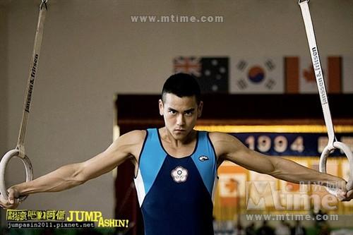 翻滚吧!阿信Jump!Ashin(2011)剧照 #04