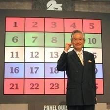 生活照 #04:儿玉清 Kiyoshi Kodama