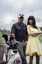 写真 #05:尤勇智 Yongzhi You