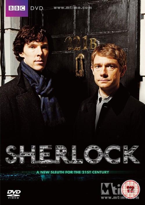 神探夏洛克Sherlock(2010)DVD封套 #02