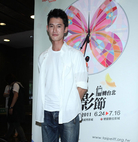 生活照 #23:吴慷仁 Chris Wu