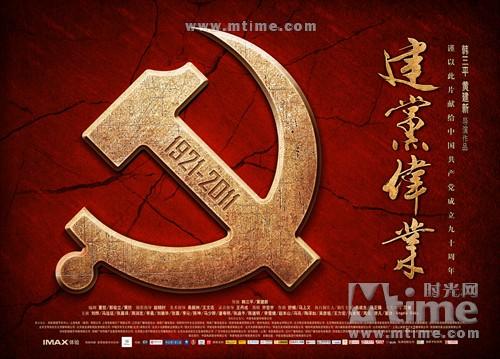 中国电影:被保护和被损害的 - 图宾根木匠 - 十分钟,年华老去。