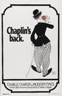 海报 #10摩登时代/Modern Times(1936)