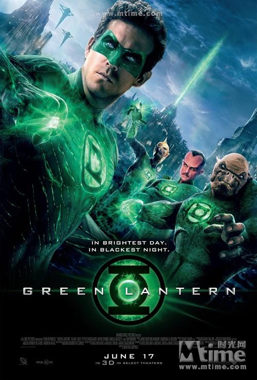 绿灯侠Green Lantern(2011)海报 #01