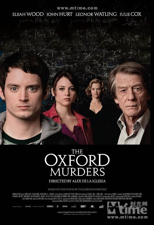 深度谜案The Oxford Murders(2008)海报(美国) #01