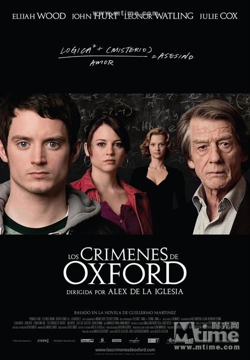 深度谜案The Oxford Murders(2008)海报 #02