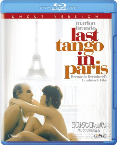 巴黎最后的探戈Last Tango in Paris(1972)蓝光封套(日本) #01