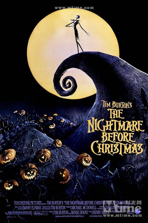 八一八那些惊悚万圣夜【祝朋友们万圣节快乐】 - 米斯·尼娜 - ···爱美美·····