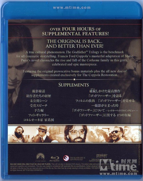 教父3The Godfather: Part III(1990)蓝光封套(日本) #02