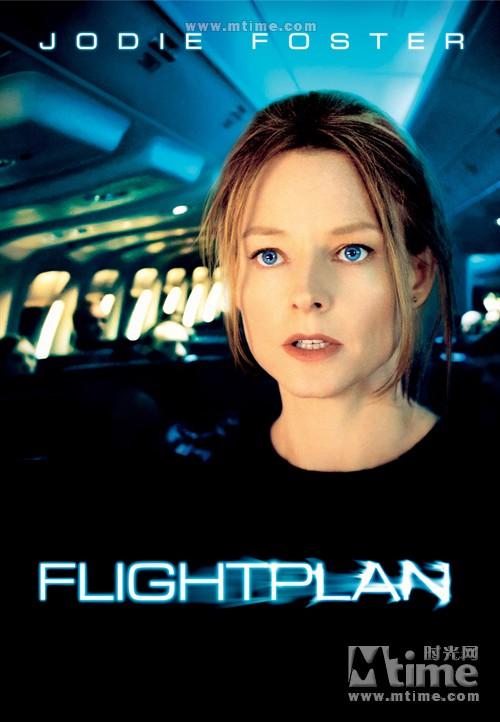 空中危机Flightplan 2005