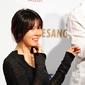 生活照 #377:孙艺珍 Ye-jin Son