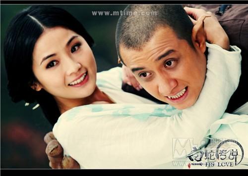 白蛇传说Its Love(2011)剧照 #14