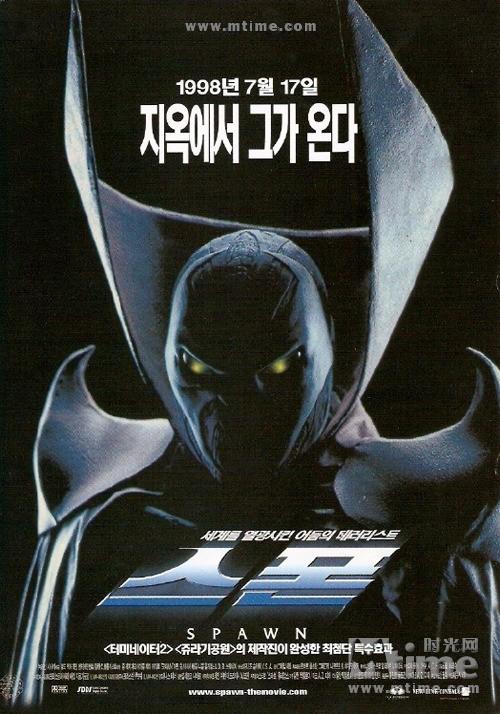 再生侠Spawn 1997 韩国