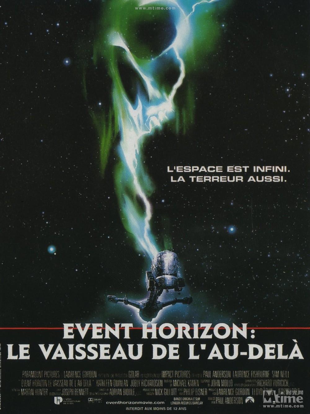 探索宇宙大咖级电影 - 天使哥哥 - 盗爱的船长
