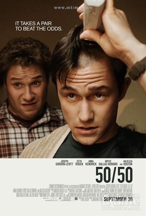 抗癌的我50/50(2011)海报 #01