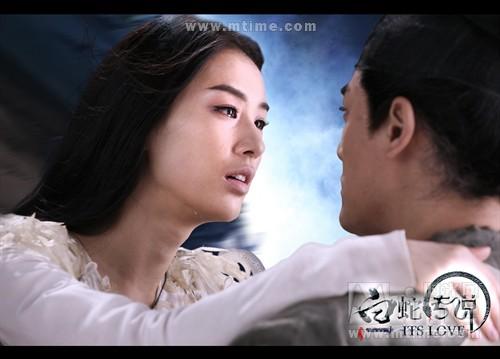 白蛇传说Its Love(2011)剧照 #26