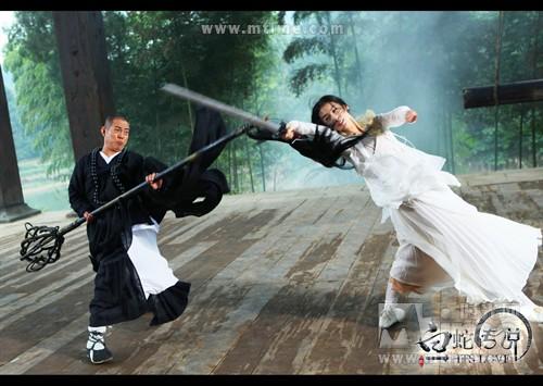 白蛇传说Its Love(2011)剧照 #28