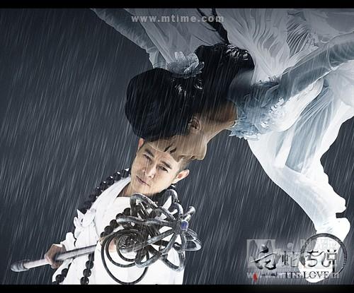 白蛇传说Its Love(2011)剧照 #29
