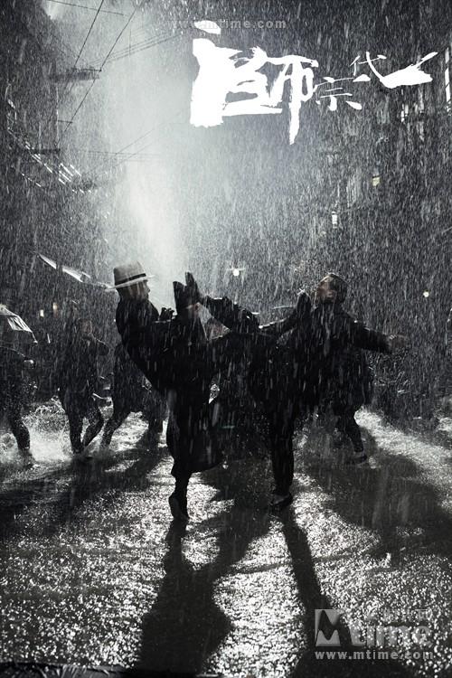 一代宗师The grandmasters(2012)剧照 #11