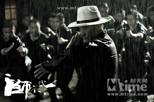 一代宗师The Grandmasters(2012)剧照 #14