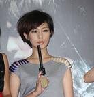 生活照 #09:林辰唏 Lin Chen-Xi