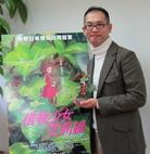 生活照 #05:米林宏昌 Hiromasa Yonebayashi