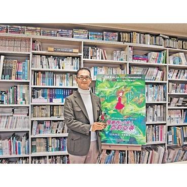 生活照 #03:米林宏昌 Hiromasa Yonebayashi