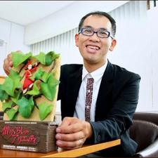 生活照 #04:米林宏昌 Hiromasa Yonebayashi